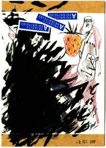 illumueller.ch, pinboard, 8. Dezember 2012