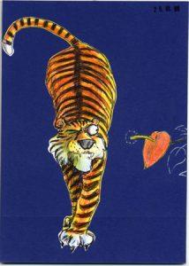 illumueller.ch, pinboard 1998